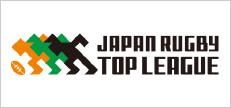 東大阪市公式ホームページ