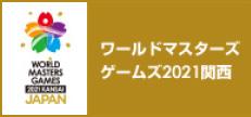 東大阪市観光ガイド