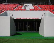 第99回全国高等学校ラグビーフットボール大会  準々決勝 @ 第1グラウンド | 大阪市 | 大阪府 | 日本